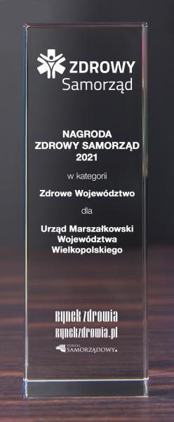 Podczas uroczystej Gali VI Kongresu Zdrowotnego, nagrodę dla Urzędu Marszałkowskiego odebrał Wojciech Balicki - Zastępca Dyrektora Departamentu Zdrowia UMWW.- kliknij aby powiększyć
