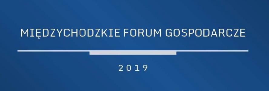 Międzychodzkie Forum Gospodarcze 2019  - zobacz więcej
