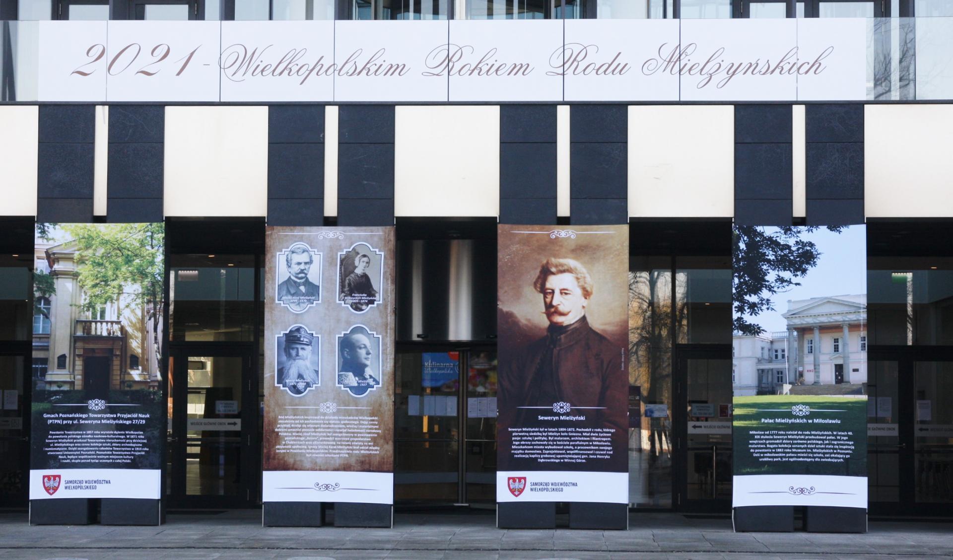 Ród Mielżyńskich – kolejni bohaterowie wystawy na filarach budynku Urzędu Marszałkowskiego w Poznaniu - zobacz więcej