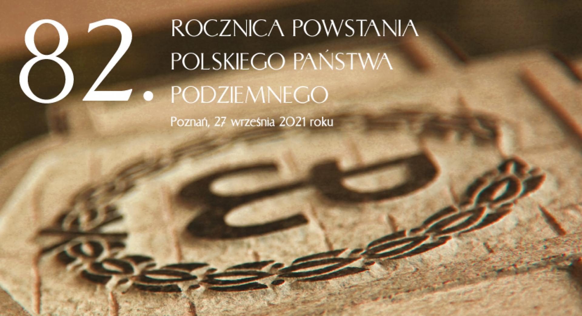 27 września spotkamy się przy Pomniku Polskiego Państwa Podziemnego i AK w Poznaniu - zobacz więcej